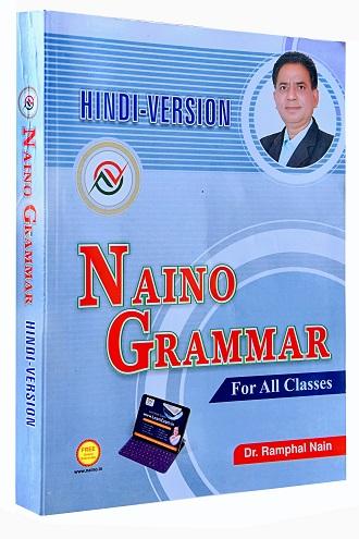 Naino Grammar Hindi Version